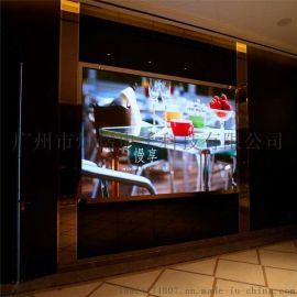 东莞东城LED显示屏生产厂家东城LED电子显示屏幕