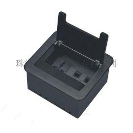 会议桌面插座 新国标电源插座 多功能插座