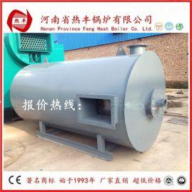 厂家供应 120万全自动燃气热风炉价格 60万不绣钢燃气热风炉多少钱