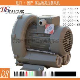 DG-100-11台湾达纲DARGANG高压鼓风机