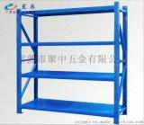 厂家定制轻型仓库货架 中型仓储货架 超市4层服装货架