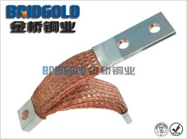 金桥铜业设备柜体铜编织线软连接   厂家直销