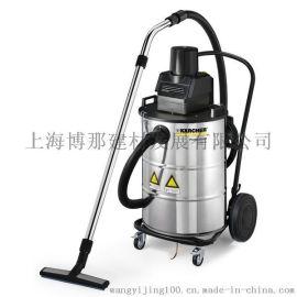 德国凯驰/KARCHER/工业防爆吸尘器/防爆式吸尘机/NT80/1 B1 M