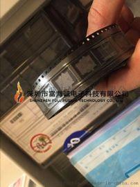 LOTES AP-ACA-SPI-004-K SMD贴片IC插座 SOIC8PIN 贴片测试座 SPI SOCKET