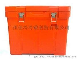 佳冷110L滚塑保温箱疫苗冷藏箱药品保温箱