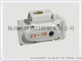 ZYS-10精小型阀门执行器