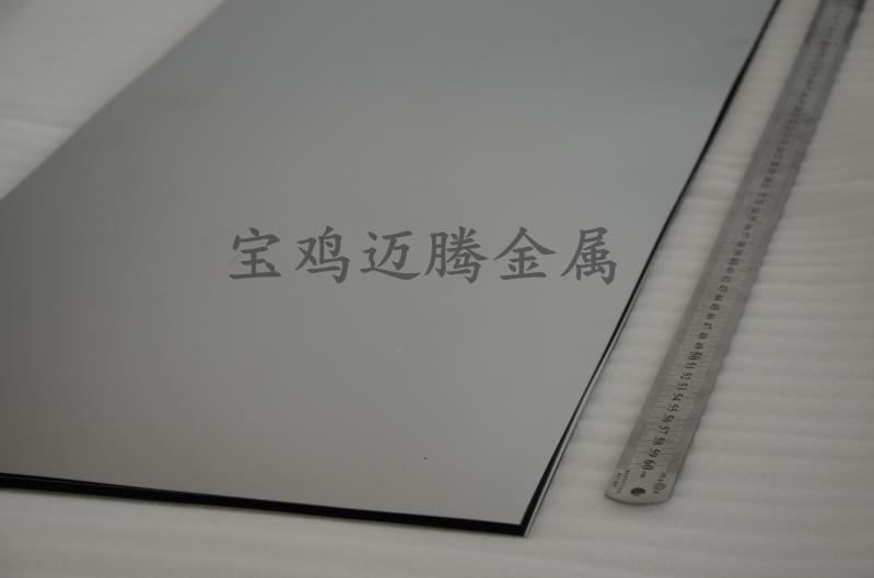 邁騰金屬鉬板,Mo1鉬板,鉬鑭合金板