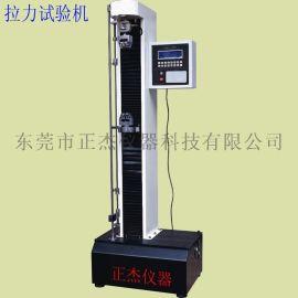 广东单柱型电子拉力试验机 定制微电脑拉力试验机