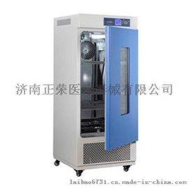 全国销售一恒霉菌培养箱mj-150-ii厂家-微生物培养箱