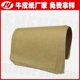 厂家低价批发 无纺布袋包装牛皮纸 面条包装纸 蔬菜打包纸