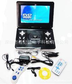 便携式dvd播放机