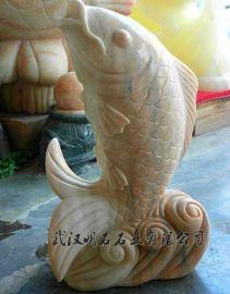 晚霞红石雕鱼/大理石喷水鱼/武汉石雕喷泉