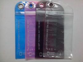PVC手机袋
