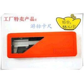 游标卡尺0--150mm金属/塑料电子数显游标直尺0.02 0.01 定做批发