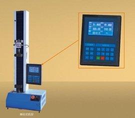 数显式电子拉力试验机(单臂式)