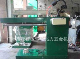 自动氩弧焊机(经济型)