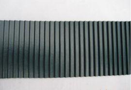 锯齿花纹输送带,大理石输送带,石材抛光机皮带