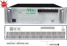 (欧一)五分区音量独立控制纯后级广播功放3U