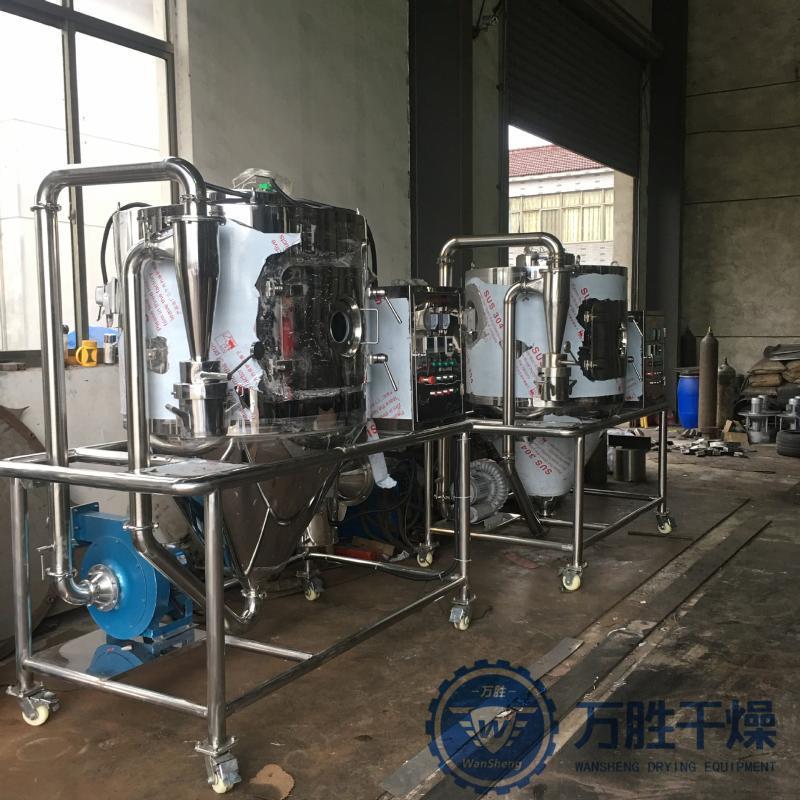 热销发酵液高速离心喷雾干燥机 LPG-25型西药提取液喷雾干燥机