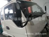 江淮轻卡驾驶室总成壳子发动机自卸车内外饰件价格 图片 厂家