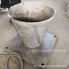 专业生产**无缝锥形管 焊接直缝锥形管 锥形托辊锥管 质优价低