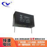 滤波 储能放电电容器MKP  3uF/500VAC