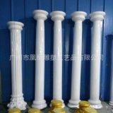 厂家直销玻璃钢柱子罗马柱欧式罗马柱玻璃钢厂家