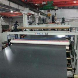 金韦尔PC塑料板材生产线 PC塑料透明板材机器