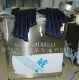 羽绒内衣狭窄条服装充绒机(CRJ-178)