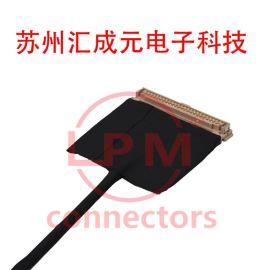 苏州汇成元电子供应I-PEX 20320-040T-1120320-040T-11笔记本屏线
