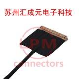 蘇州匯成元電子供應I-PEX 20320-040T-1120320-040T-11筆記本屏線