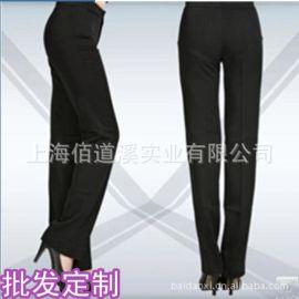 餐饮酒店服务员西裤白领职业长裤职业休闲裤子黑薄