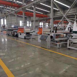 PVC木塑结皮发泡建筑模板生产线设备