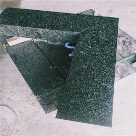 天然花崗巖廠家 森林綠萬年青深綠麻石材 訂做園林異形石材
