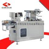 ZK-DP80奶片药片胶囊颗粒药板包装机 铝塑泡罩高速包装机