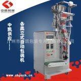 【厂家促销】供应落地式包装机小型全自动包装机中药颗粒包装机