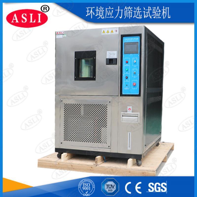温州快速温度变化试验箱 快温变高低温试验箱厂家
