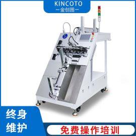 金创图IC烧录机IC测试管装自动SOP烧录机