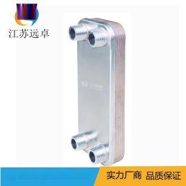 冷水机 低温试验设备 板换蒸发器