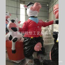 来图定制玻璃钢奶牛动物雕塑摆件商场美陈大型动物雕塑组合