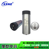 石油机械, 储能电容器CDC 150uF-1000uF/