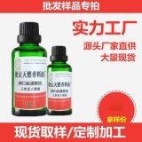 【样品】50ML淋巴疏通复方精油 按摩身体美容院专供 量大优惠