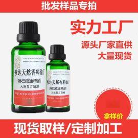 【樣品】50ML淋巴疏通復方精油 按摩身體美容院專供 量大優惠