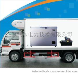 TEDO POWER零下40度车载医疗冷链冰箱 CF40-H150 生物标本样本试剂运送车载超低温冰箱 车载低温保存箱
