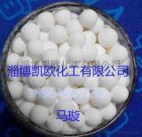 高質量活性氧化鋁顆粒