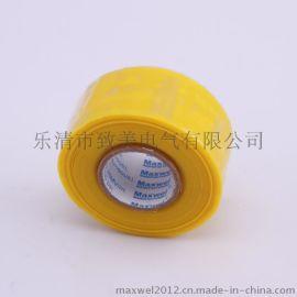 致美 妙思硅橡胶自粘带KE30S耐高温高压电工胶带