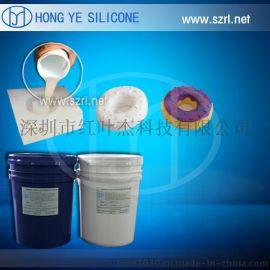 供应玻璃钢航天航空复合材料模具硅胶耐高温硅胶