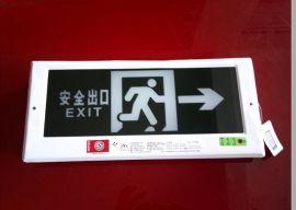 厂家专业生产应急指示灯 安全指示灯