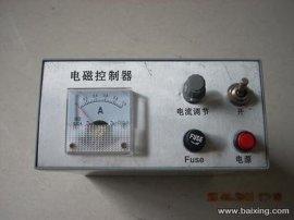 电磁控制器