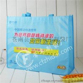 常丰制袋无纺布袋 环保袋 覆膜袋 覆膜环保袋